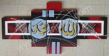 Diskon 20% Lukisan Panel Kaligrafi