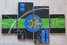 P4-14 Lukisan Panel Set Kaligrafi