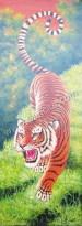 BN-07 Lukisan Harimau
