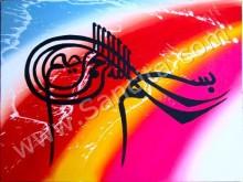 KG-02 Lukisan Kaligrafi
