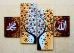 P4-110 Lukisan Minimalis Kaligrafi