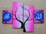 P4-108 Lukisan Minimalis Kaligrafi