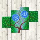 P4-120 Lukisan Minimalis Kaligrafi